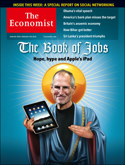 jobs_table